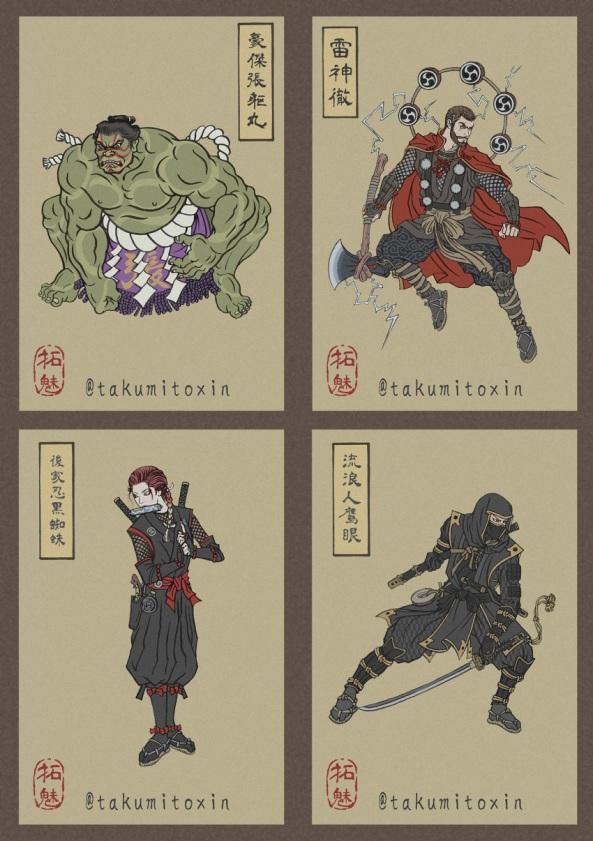 avengers-shinobi