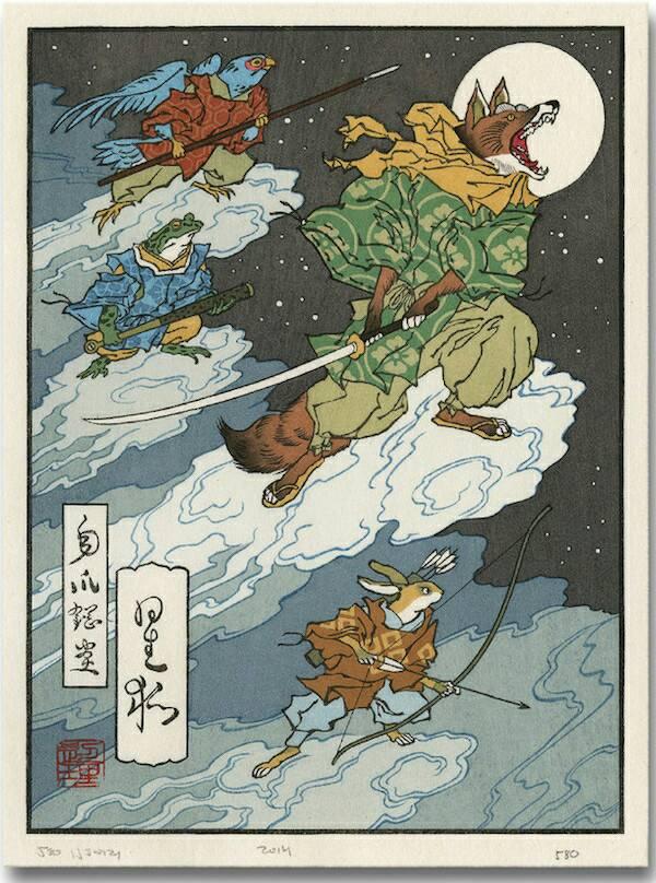 samourai-nuage